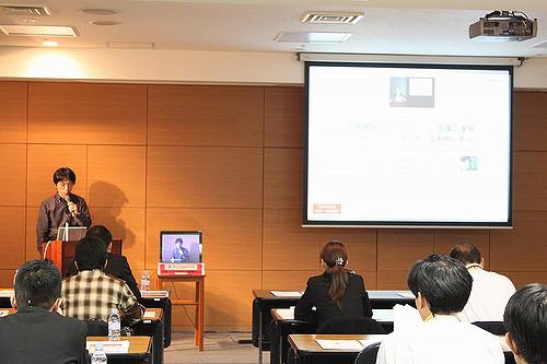 Seminar - flickr.com