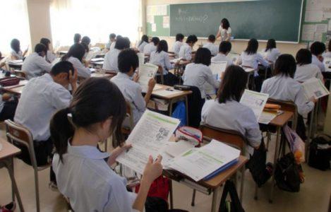 Sistem Belajar Full Day School di Jepang