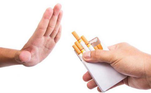 Ingatkan bahwa merokok tidak baik - knnc.net