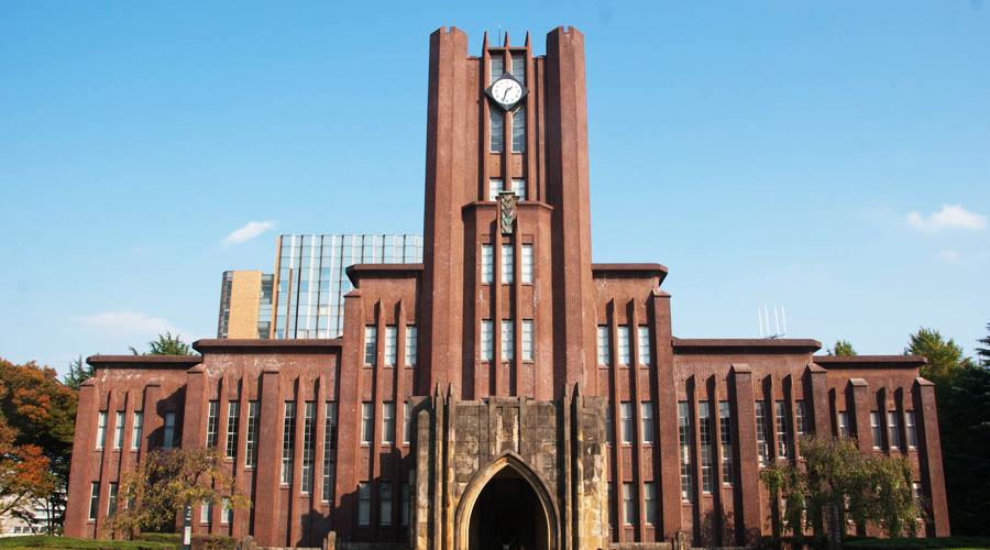 University of Tokyo - sundiatapost.com