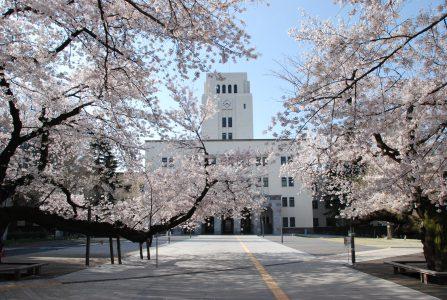 Tokyo Institute of Technology (Tokyo Tech) - s.newsweek.com