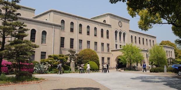 Kobe University - uq.edu.au