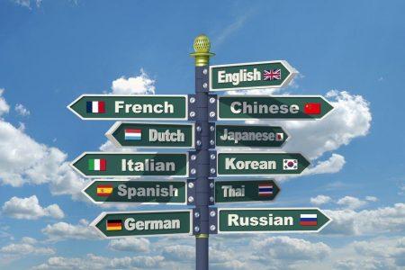 Belajar Bahasa Asing